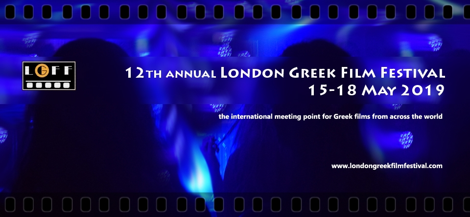 LONDON GREEK FILM FESTIVAL - Film and Screenplay Submissions
